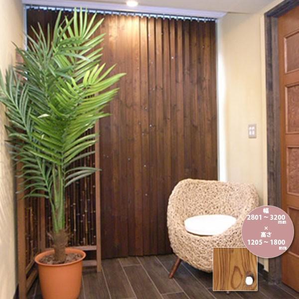 東京ブラインド 木製ブラインド こかげ バーチカルウッド90 北欧パイン・ウッドスタータイプ/オスモ・ウッドワックス塗装 高さ1205〜1800mm 幅2801〜3200mm