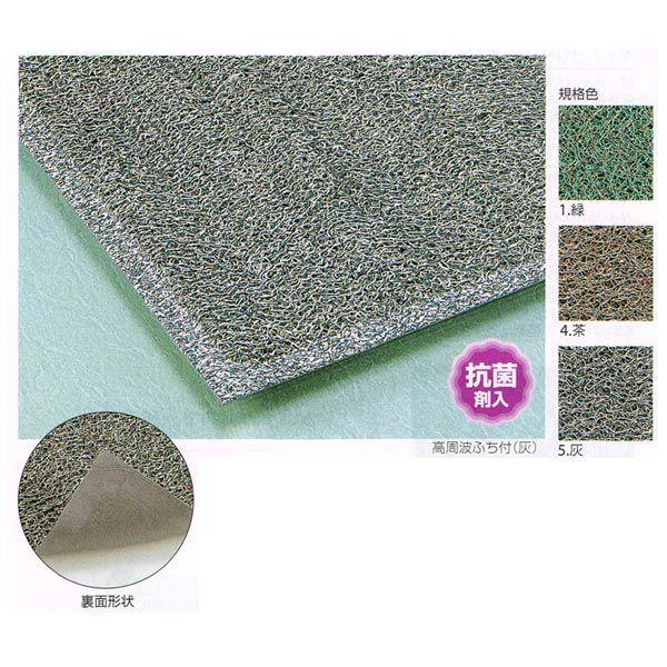 テラモト ケミタングルソフトII 屋外除塵用マット MR-139-455 90cm×6mふちなし 5.灰