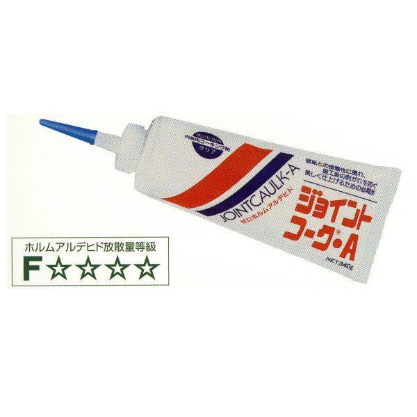ヤヨイ化学 国産品 ジョイントコークA 500g 壁紙用コーキング材 1本 ライトアイボリー 未使用