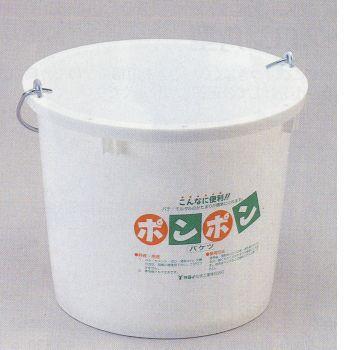 高級な ヤヨイ化学 ポンポンバケツ 422-131 高額売筋 14L