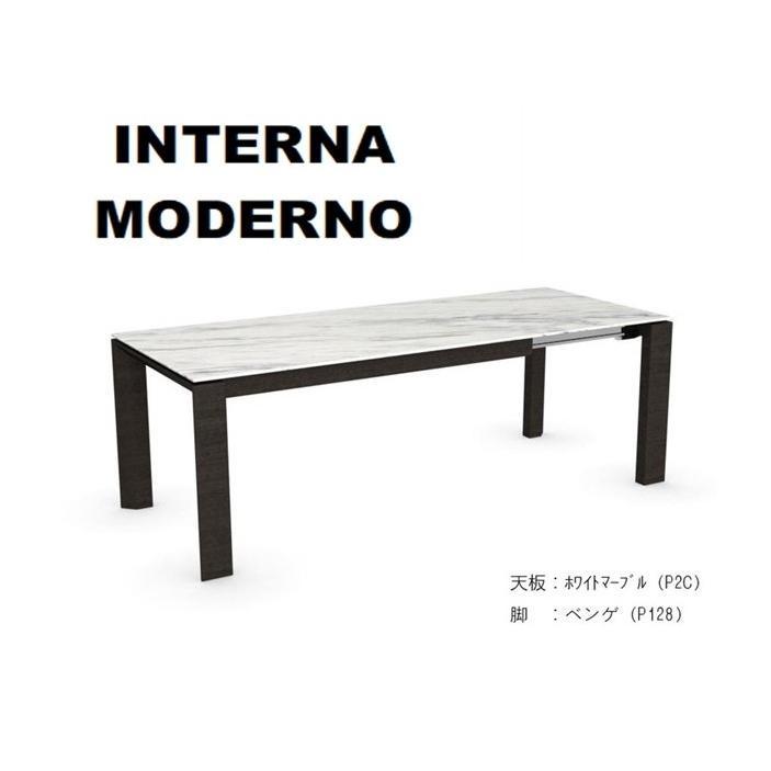 カリガリス 伸長式ダイニングテーブル 伸長式ダイニングテーブル OMNIA W160-220 セラミック天板(P2C)×ベンゲ脚 正規品 (開梱設置無料)