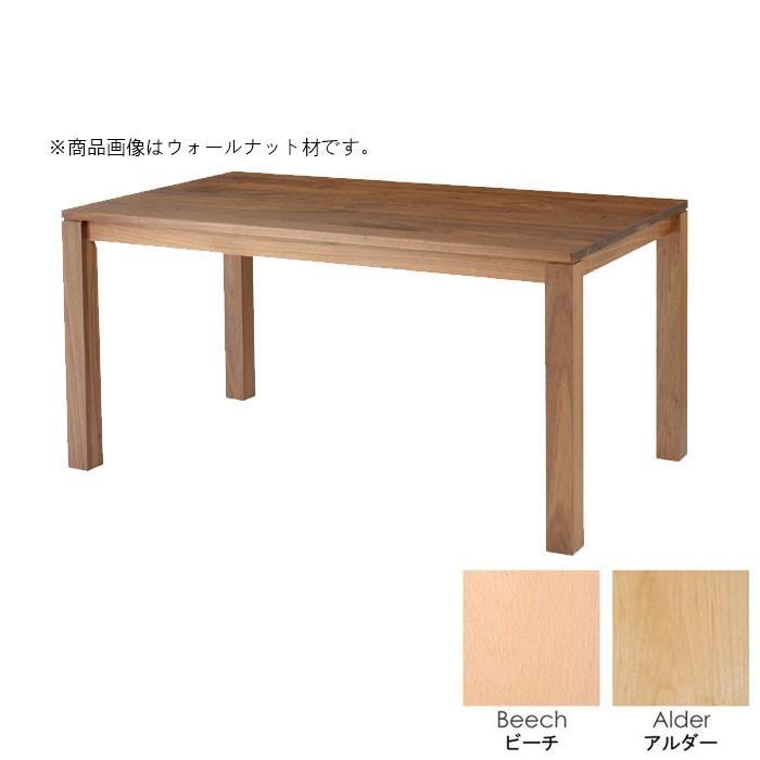 リーヴス ダイニングテーブル ダイニングテーブル W1400×D850【ビーチ アルダー】