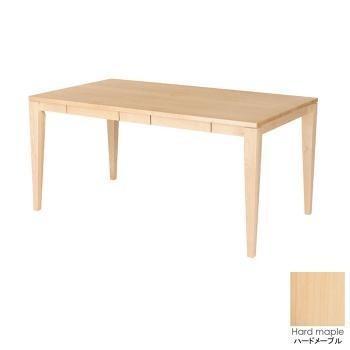 レグナテック CLASSE リーヴスダイニングテーブル 引出し付 ウォールナット ハードメープル W1600 D850 LEAVESDTD16085WNHM