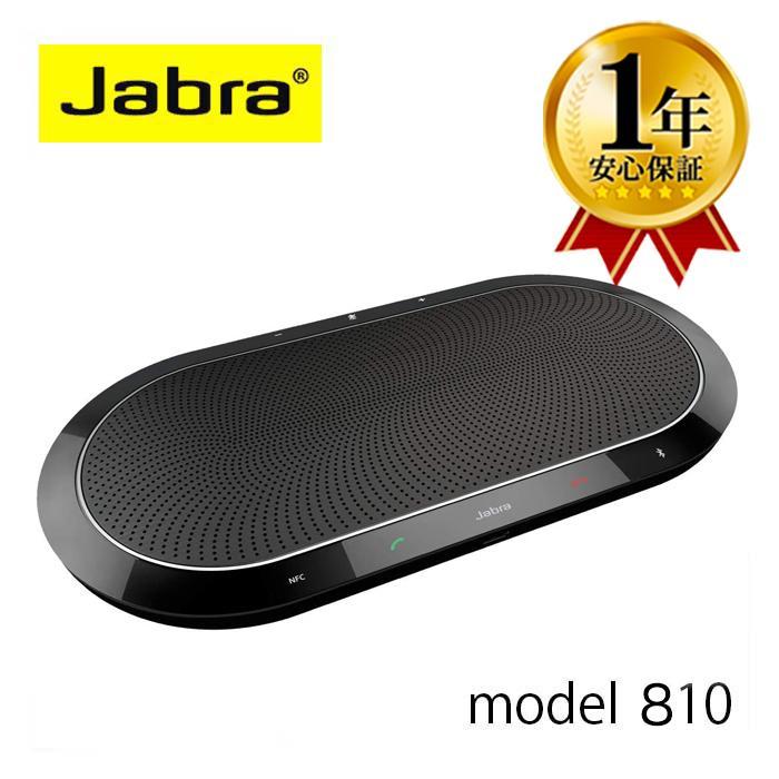 1年保証 Jabra 物品 SPEAK スピーカーホン 上品 810 スピーカーフォン