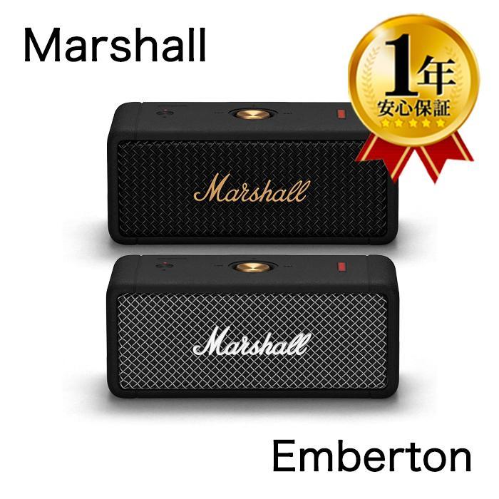 1年保証 Marshall Emberton マーシャル エムバートン ☆国内最安値に挑戦☆ Bluetoothスピーカー 通販 ポータブル 防水