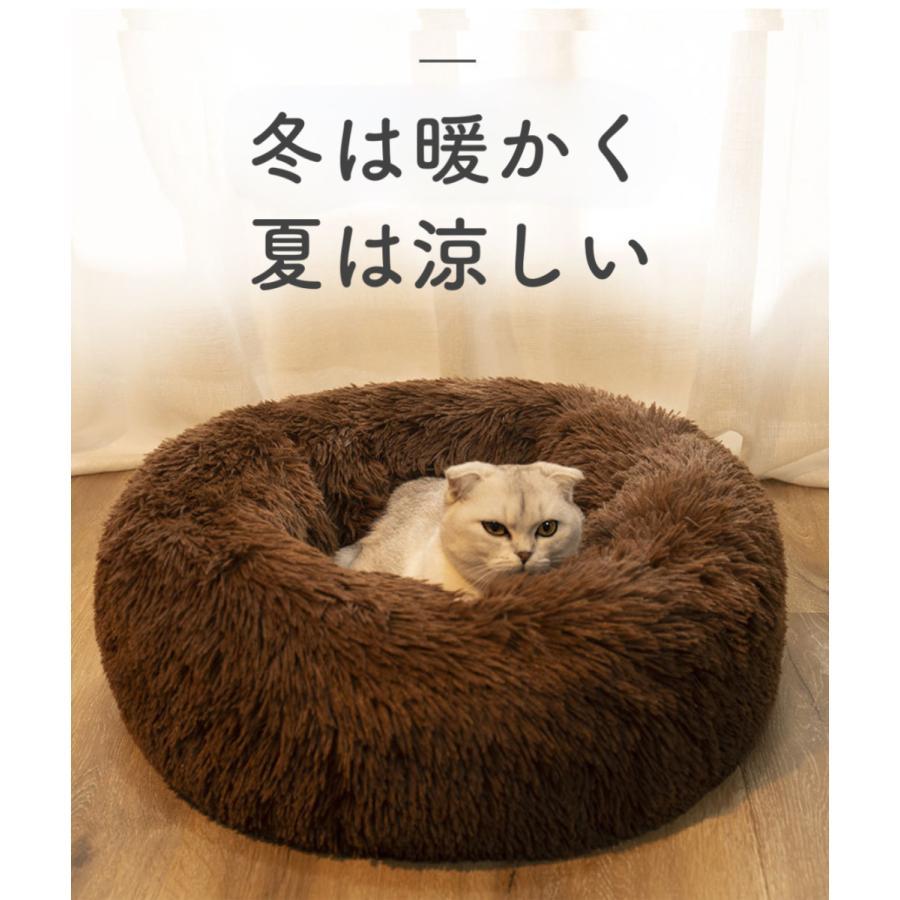 ネコ・犬兼用 ペットベッド 水洗い可 マット クッション ペット intertrading 02