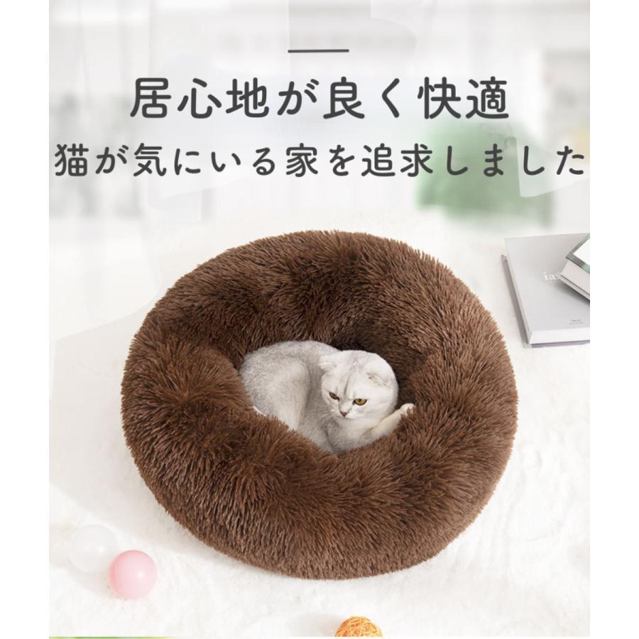 ネコ・犬兼用 ペットベッド 水洗い可 マット クッション ペット intertrading 03
