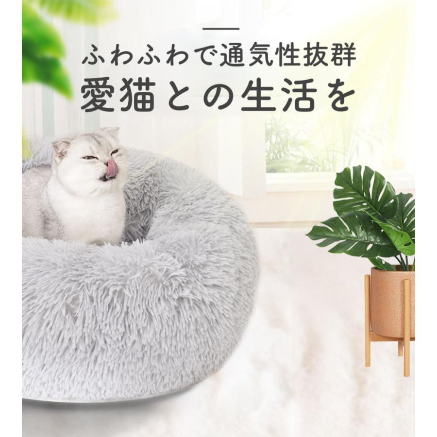 ネコ・犬兼用 ペットベッド 水洗い可 マット クッション ペット intertrading 04