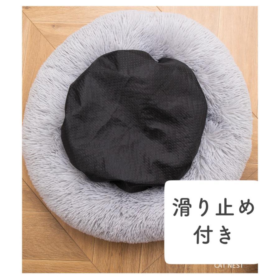 ネコ・犬兼用 ペットベッド 水洗い可 マット クッション ペット intertrading 05