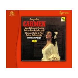 ESOTERIC ビゼー 楽劇「カルメン」全曲 (SACD3枚組)|inthemood555