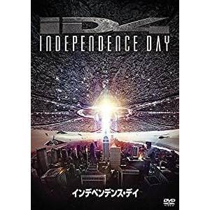 インデペンデンス・デイ(DVD) inthemood555