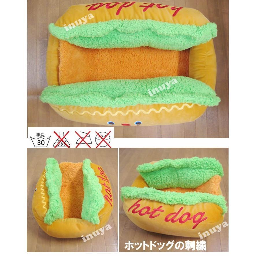 ホットドッグ クッション Lサイズ (5725) 小型犬/中型犬 (ポンポリース)  犬 ペット ベッド inuya 03