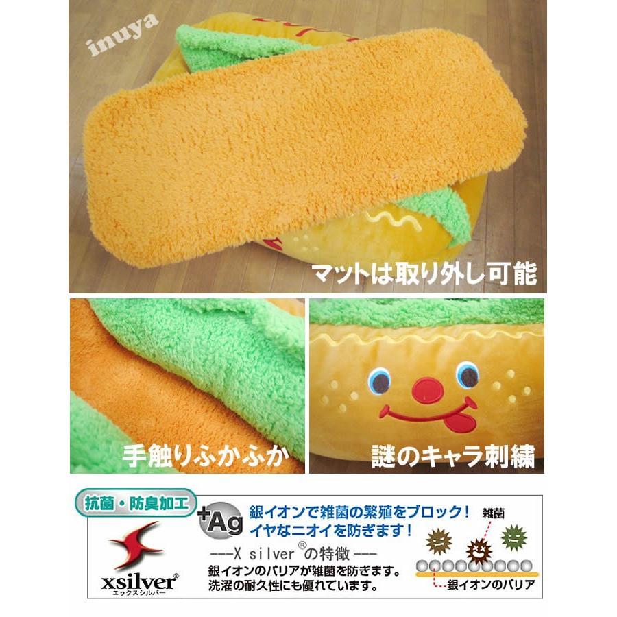 ホットドッグ クッション Lサイズ (5725) 小型犬/中型犬 (ポンポリース)  犬 ペット ベッド inuya 04