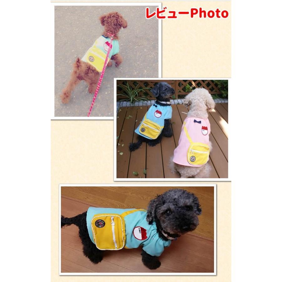 犬服 小型犬 中型犬 幼稚園 コスプレ コスチューム 春 夏 バッグ 付き  園児  ギフト プレゼント inuya 05