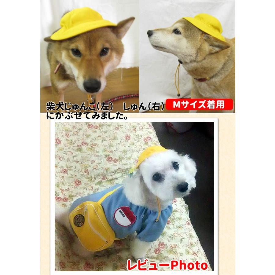 犬服 小型犬 中型犬 幼稚園 コスプレ コスチューム 春 夏 バッグ 付き  園児  ギフト プレゼント inuya 06