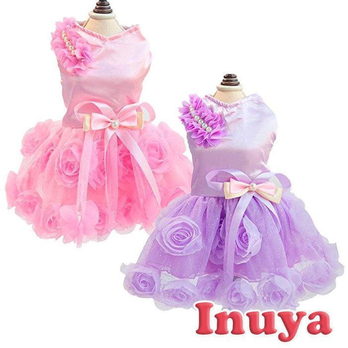 犬服 ワンピース ドレス パール(ピンク パープル)かわいい フリル フリフリ 小型犬 春 夏 女の子 リボン お花 レース 結婚式 パーティー フォーマル inuya