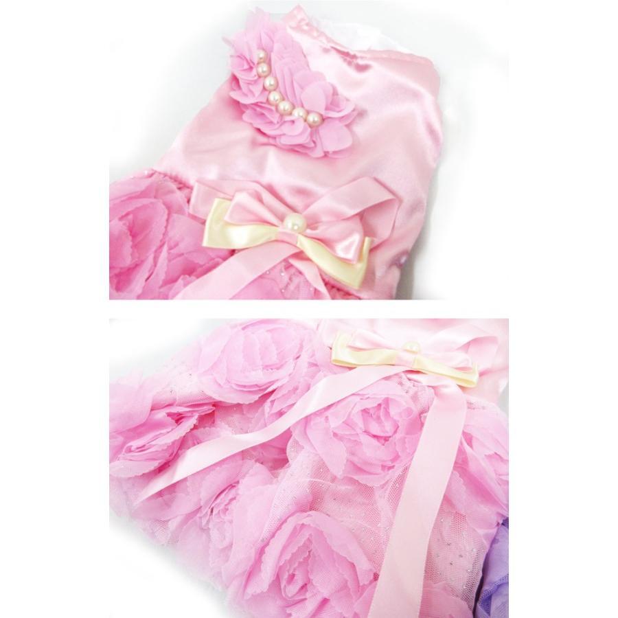 犬服 ワンピース ドレス パール(ピンク パープル)かわいい フリル フリフリ 小型犬 春 夏 女の子 リボン お花 レース 結婚式 パーティー フォーマル inuya 04