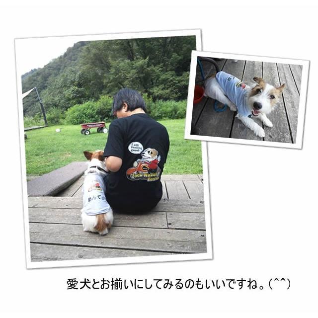名前入れ オーナー Tシャツ 半袖 ちょい悪 各種 メンズ レディース 小型 大型犬 犬 犬屋 ブランド小型~大型犬|inuya|11