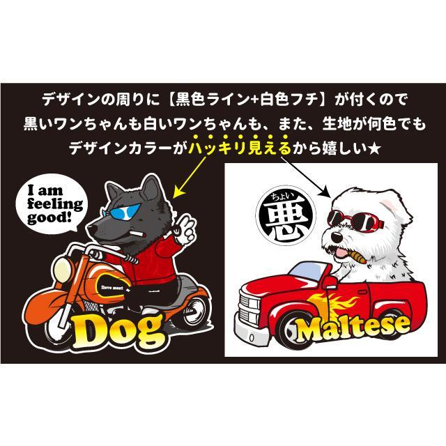 名前入れ オーナー Tシャツ 半袖 ちょい悪 各種 メンズ レディース 小型 大型犬 犬 犬屋 ブランド小型~大型犬|inuya|12