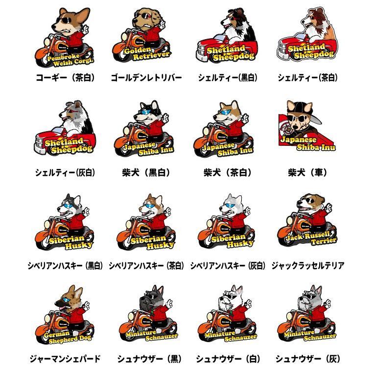 名前入れ オーナー Tシャツ 半袖 ちょい悪 各種 メンズ レディース 小型 大型犬 犬 犬屋 ブランド小型~大型犬|inuya|05