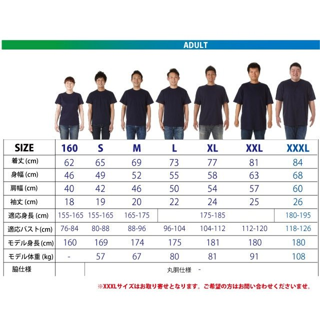名前入れ オーナー Tシャツ 半袖 ちょい悪 各種 メンズ レディース 小型 大型犬 犬 犬屋 ブランド小型~大型犬|inuya|10