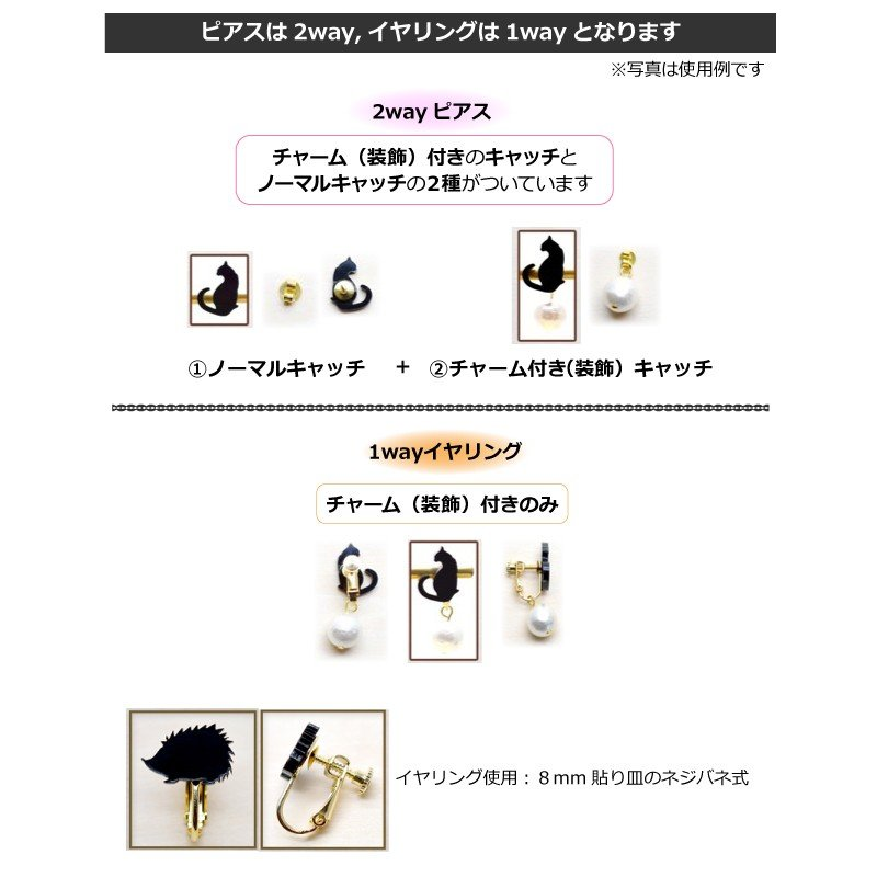 2wayシルエット黒猫の緑グリーンスワロドロップ ピアス/イヤリング ハンドメイド おしゃれ 猫 グッズ 雑貨 女性 日本製  母の日 ギフト プレゼント 誕生日 犬屋|inuya|05