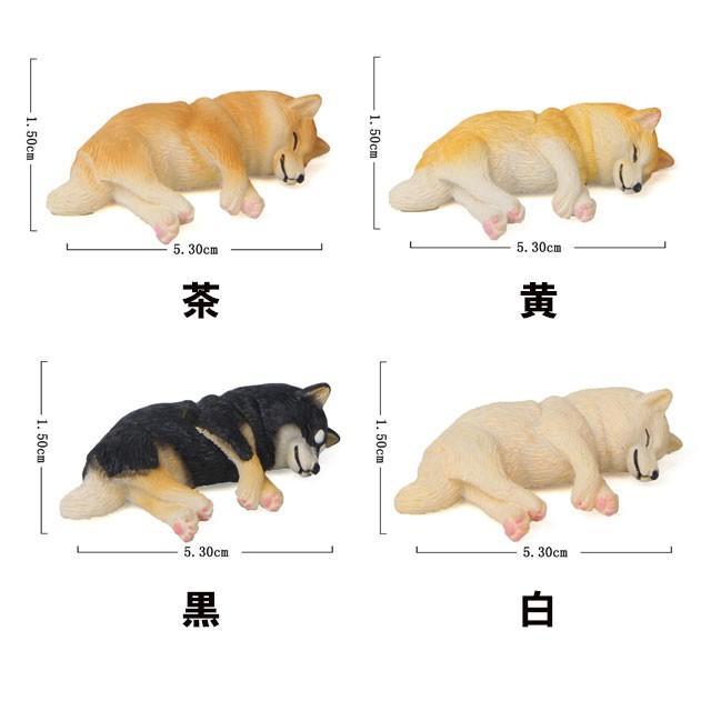 柴犬 ネムネム ミニミニ マグネット 横向き 犬 各種 雑貨 グッズ ポリレジン 犬屋 inuya 02