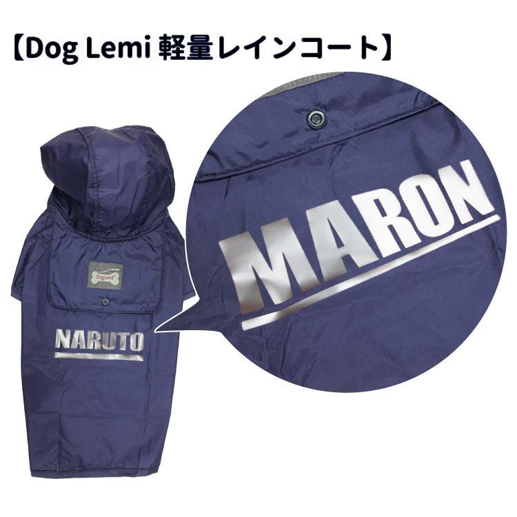犬服 反射素材名前入れ加工チケット1000円(税別) 犬屋 inuya 07