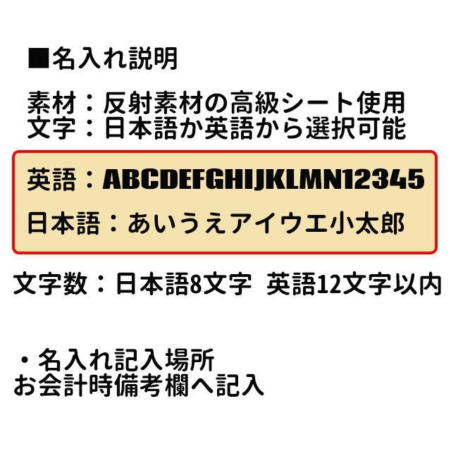 犬服 反射素材名前入れ加工チケット1000円(税別) 犬屋 inuya 10