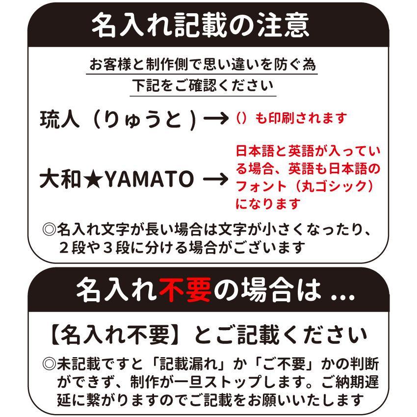 メッシュクール タンクトップ 名前入れチケット1200円(税別)【単独購入不可】 犬屋|inuya|05
