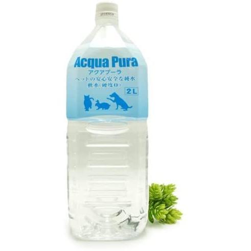 アクアプーラ Acqua Pura (ペットの純水) 2LX6本 (ケース販売)|inuyashan|04