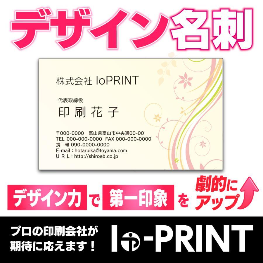 名刺作成 人気ブランド多数対象 直輸入品激安 デザイン フラワー おしゃれ 校正なし データ入稿印刷も可能 100枚