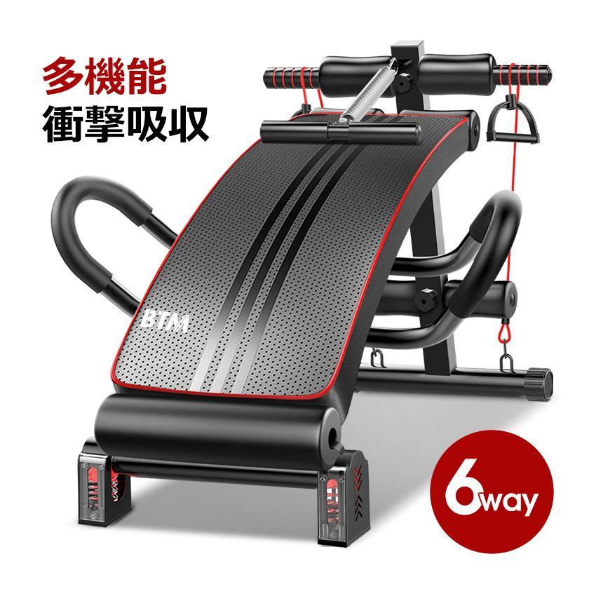 腹筋トレーニングベンチ デクラインベンチ インクラインベンチ フラットベンチ 期間限定 有酸素運動 日本限定 振動吸収 ダンベル ホームジム