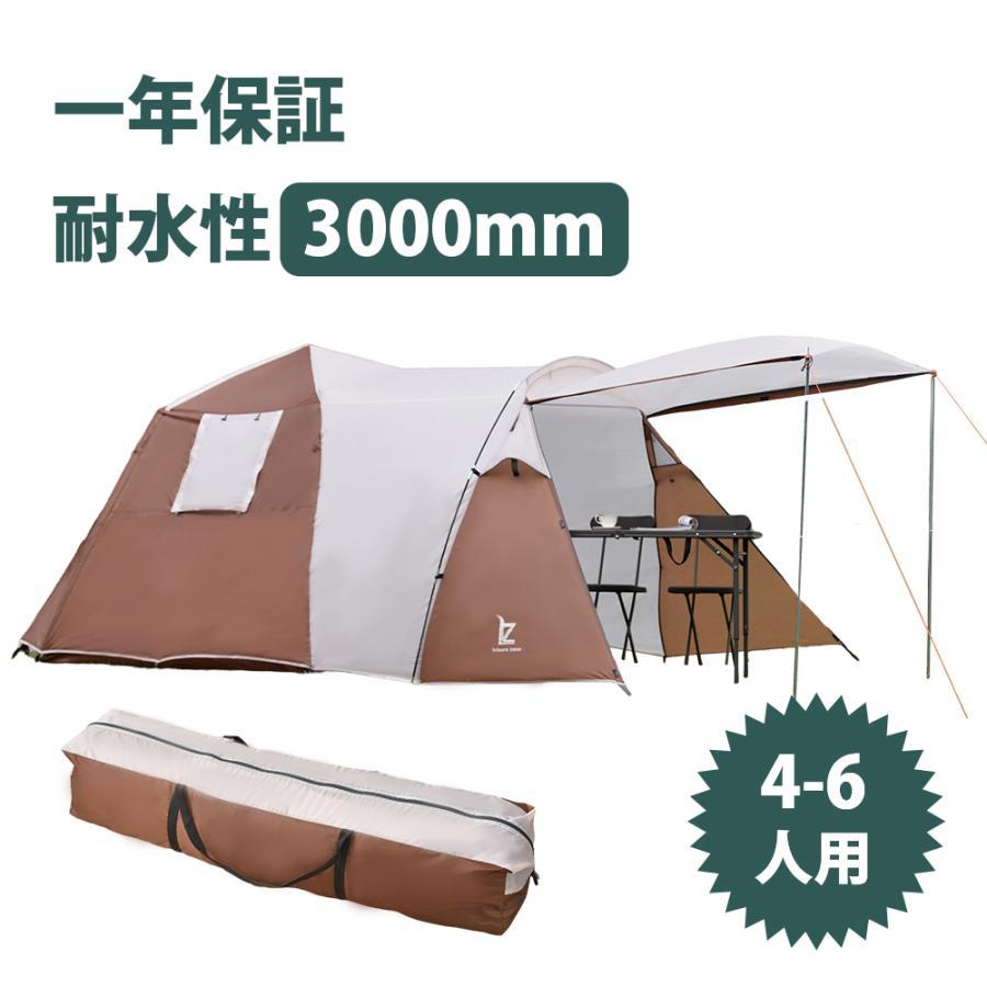 テント 4-6人用 ファミリー 家族 ワンタッチ おしゃれ 折りたたみ 贈与 簡易テント 簡易 紫外線 防水 即納 簡単 キャンプ 軽量 アウトドア uvカット メッシュ