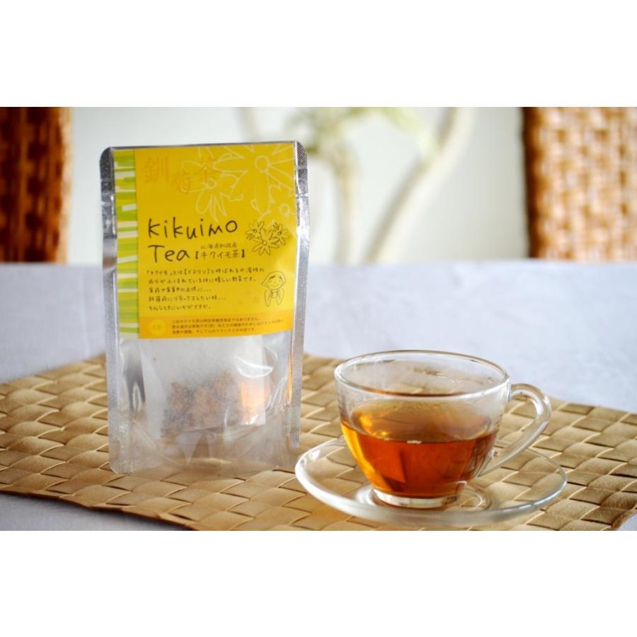 キクイモ茶 5袋セット  |iomante