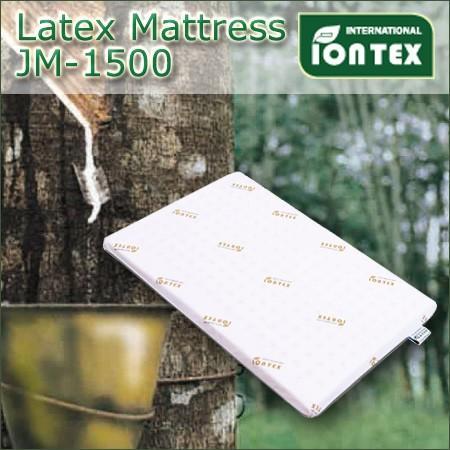 IONTEX 天然ラテックスマットレス 水睡魔 ダブルサイズ用