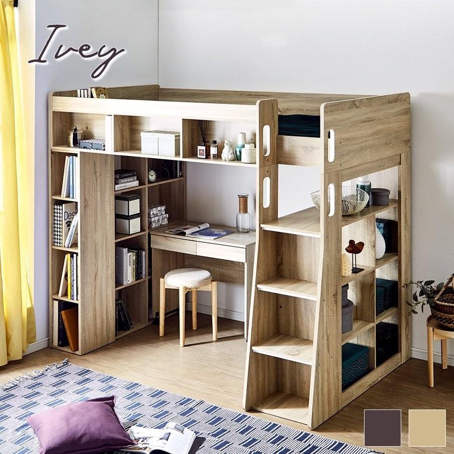 格安SALEスタート ロフトベッド ハイタイプ Ivey 充実の棚収納付きベッド ベッド下収納 返品不可 シェルフ 木製ロフトベット シングル