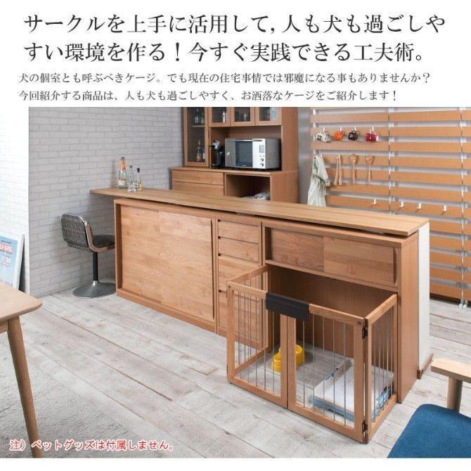カウンター下 ペットケージ 幅90 木製 アルダー材 可動棚 ブラウン 完成品 日本製|ioo|02