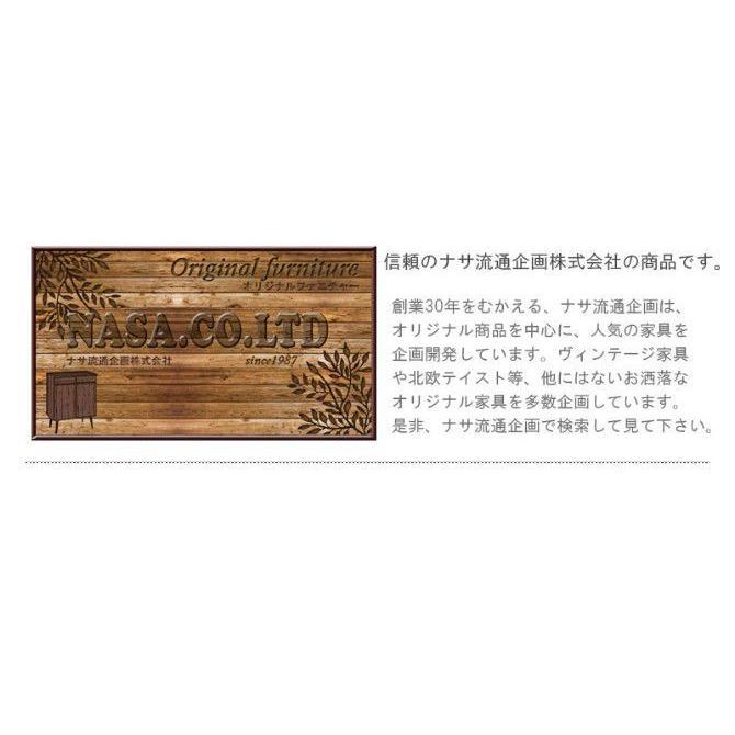 カウンター下 ペットケージ 幅90 木製 アルダー材 可動棚 ブラウン 完成品 日本製|ioo|14
