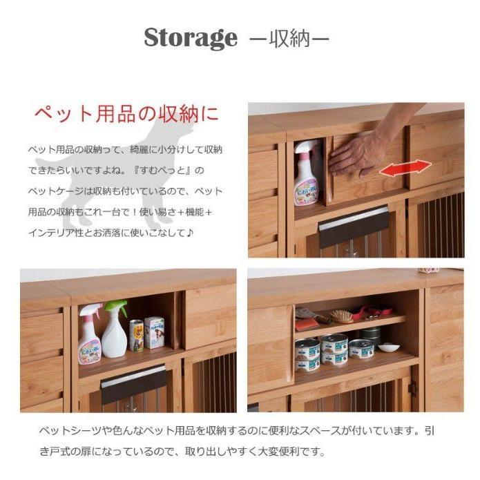 カウンター下 ペットケージ 幅90 木製 アルダー材 可動棚 ブラウン 完成品 日本製|ioo|16