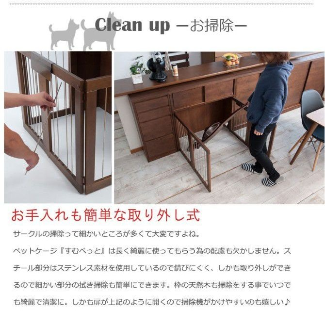 カウンター下 ペットケージ 幅90 木製 アルダー材 可動棚 ブラウン 完成品 日本製|ioo|17