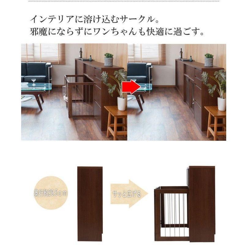 カウンター下 ペットケージ 幅90 木製 アルダー材 可動棚 ブラウン 完成品 日本製|ioo|18