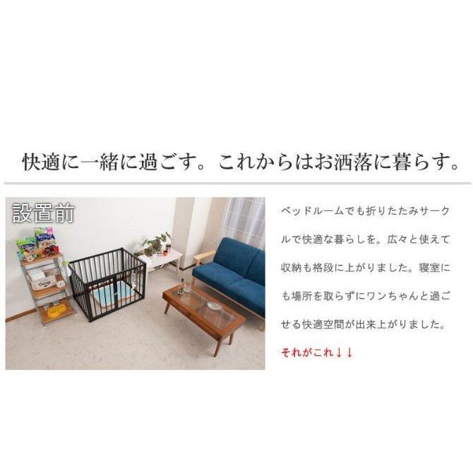 カウンター下 ペットケージ 幅90 木製 アルダー材 可動棚 ブラウン 完成品 日本製|ioo|19