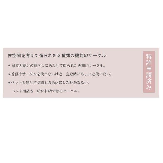 カウンター下 ペットケージ 幅90 木製 アルダー材 可動棚 ブラウン 完成品 日本製|ioo|03