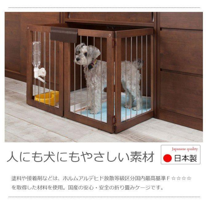 カウンター下 ペットケージ 幅90 木製 アルダー材 可動棚 ブラウン 完成品 日本製|ioo|21