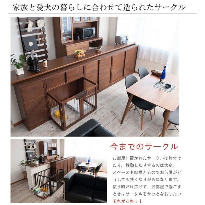 カウンター下 ペットケージ 幅90 木製 アルダー材 可動棚 ブラウン 完成品 日本製|ioo|04