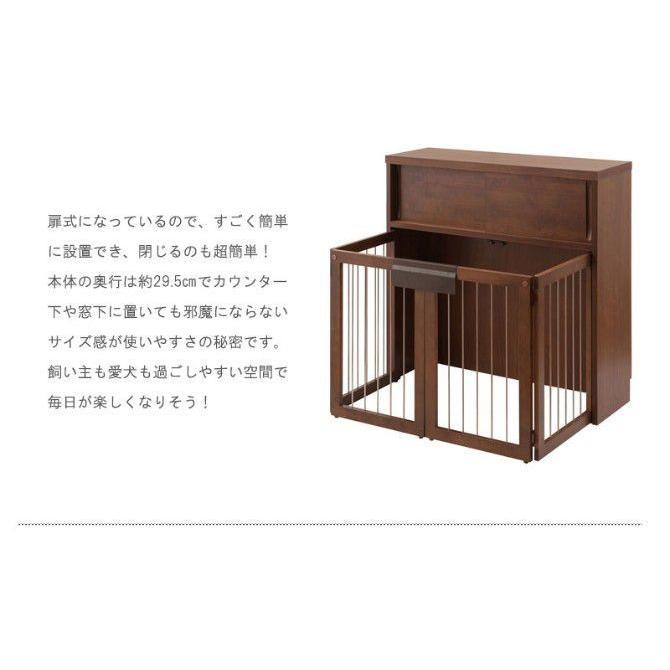 カウンター下 ペットケージ 幅90 木製 アルダー材 可動棚 ブラウン 完成品 日本製|ioo|07