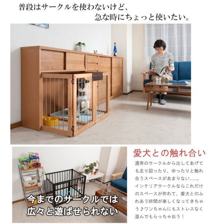 カウンター下 ペットケージ 幅90 木製 アルダー材 可動棚 ブラウン 完成品 日本製|ioo|08
