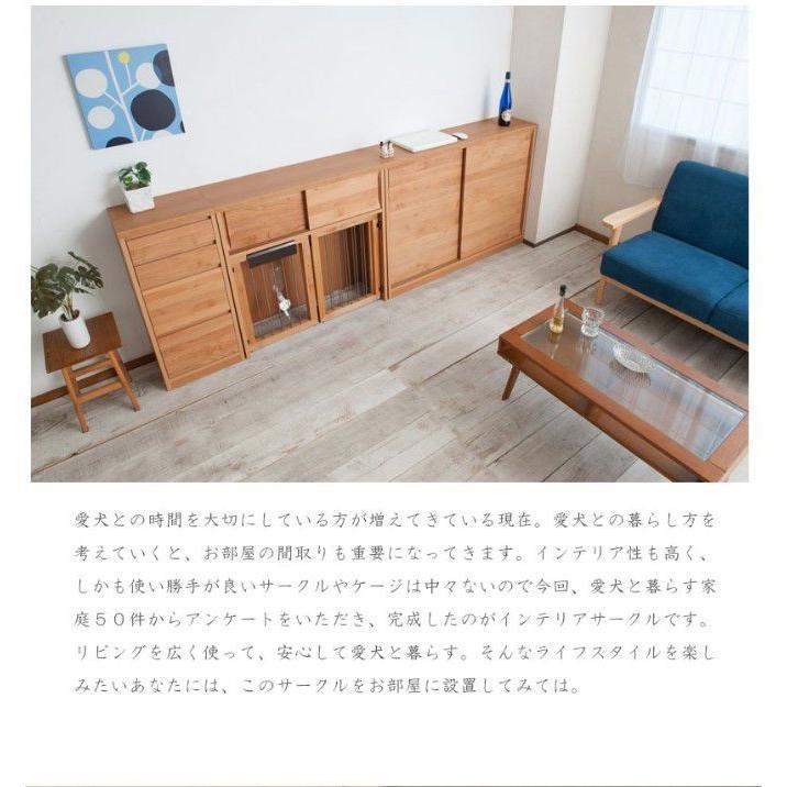 カウンター下 ペットケージ 幅90 木製 アルダー材 可動棚 ブラウン 完成品 日本製|ioo|09