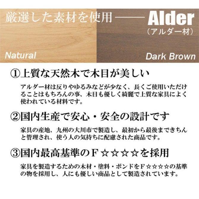 カウンター下 ペットケージ 幅90 木製 アルダー材 可動棚 ブラウン 完成品 日本製|ioo|10